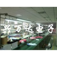 兴万达作业指导书看板系统/LED电子看板管理系统/电子化SOP作业指导书系统