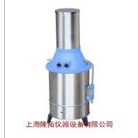 供应YAZD-5不锈钢电热蒸馏水器 普通型不锈钢蒸馏水器