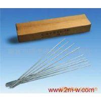 供应ENiCrFe-2镍基合金焊条