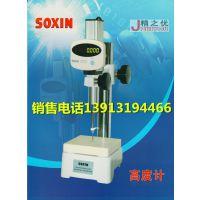 厂家现货供应0-50mm高度测量仪/高度计/电子比测仪