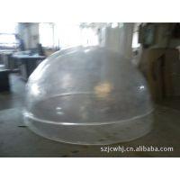 供应直径3000mm透明塑料灯罩