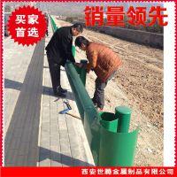 供应批发榆林高速高速公路防撞护栏 厂家批发热镀锌钢护栏 波形建筑防护栏