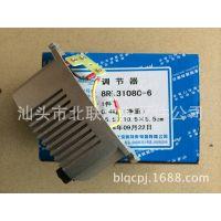 供应佩特来发电机8SC3238VC调节器8RL3018C客车150A
