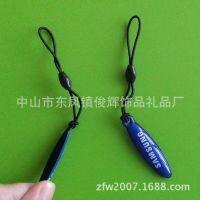 【创意手机擦】PVC电压手机擦 手机时尚挂件 【新 奇 特】礼品