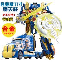 ***热销儿童模型玩具超大变形金刚4擎天柱合金黄金淘宝活动爆款