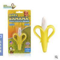 美国香蕉宝宝牙胶磨牙棒宝宝婴儿咬胶乳牙刷1段无BPA
