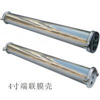 厂家批发不锈钢4040、4080膜壳