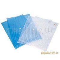 供应A4彩色透明塑料PP环保纽扣文件袋