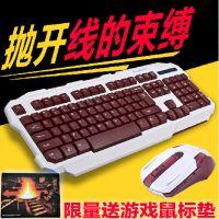 炫光X-A9500无线键鼠套装 白色无线办公游戏专用键鼠套装  LOL