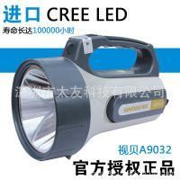 视贝A9032-B LED充电强光3W探照灯手提灯 手电筒应急灯强弱双档