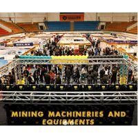 供应2015年外蒙古国际矿业设备及矿山机械展