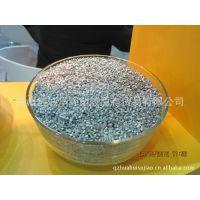 福建供应银灰色母粒 各种彩色母粒 泉州银灰色母粒 各种彩色母粒