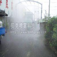 广州 江门奶牛 猪场养殖场喷雾除臭设备质优高效