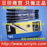 BP-S啄木鸟圆珠笔0.7MM BP-S-F 0.7圆珠笔