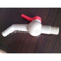厂家直销塑料水龙头 4分球阀龙头球阀水水嘴 压滤机配件水嘴