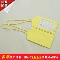 定制PVC软胶公交卡套 卡通卡套学生证件卡套 卡通银行卡套厂家