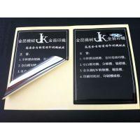 常熟惠普HP-DJ430彩色工程绘图机 电子部品可移除PE标识标签厂