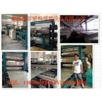 塑料板材挤出机|PP、PE板材生产挤出设备18663975817