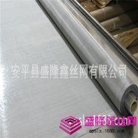 专业生产不锈钢造纸网 造纸过滤网