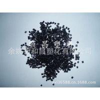 黑色增强G30不阻燃PBT塑料粒子