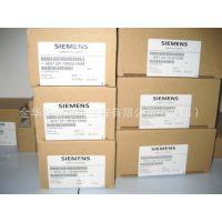 特价销售德国西门子全系列PLC  6ES72211BH220XA8  大量现货!
