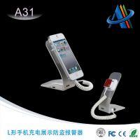 华强北苹果5手机展示支架