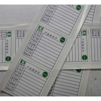 外箱不干胶标签印刷深圳凯盛印刷