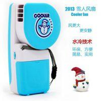 厂家直销 掌上空调风扇 USB 无叶迷你便携式 雪人小风扇 蓝色
