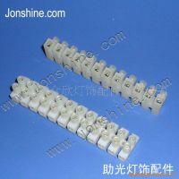 端子台|端子排|接线柱|接线排(图)