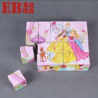 254620热卖新品玩具迪士尼公主美女多面立体拼图套装