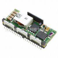 进口原装Power-One电源板安装DC DC转换器SMD模块DP7120G-R100