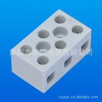 厂家 直销 耐高温/高频陶瓷接线端子/接线柱/8孔/八眼5A瓷接头
