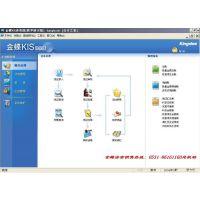供应中山金蝶财务软件下载 安装中心 免费安装 培训有限公司