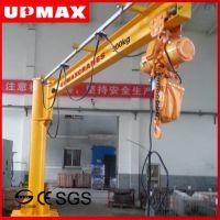 供应供应移动悬臂吊,车间300kg移动悬臂吊移动折臂吊