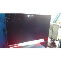 供应SIMV【钢带针孔在线检测系统】0.01mm针孔检测精度100%在线薄板孔洞检测仪