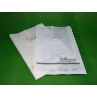 供应新款大号尖底袋 加厚防油纸袋 食品包装袋 烘焙面包袋子5000个
