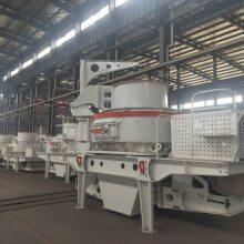 【广西小型制砂机】时产30吨制砂机多少钱广西砂岩制砂机厂家