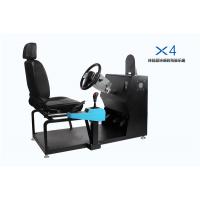 电脑汽车驾驶模拟器产品代理