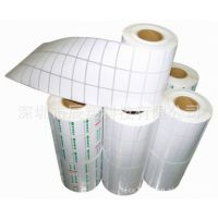 标签纸生产厂家|空白标签纸|条码标签打印纸|铜版纸|条码纸规格|标签纸规格|不干胶标签价格|艾利标签