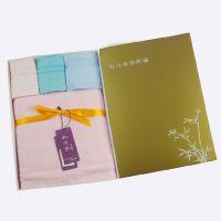 定制精致毛巾礼品纸盒 天地盖浴帽浴巾包装盒 高档家纺彩盒