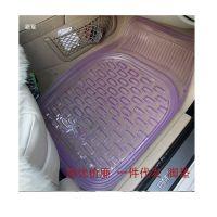 【怀俏】汽车脚垫 PVC透明脚垫 防滑加厚通用脚垫 五件套汽车用品