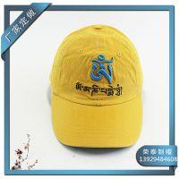 东莞鸭舌帽工厂 绣花洗水帽 纯棉六片棒球帽 男女韩版帽子供应商