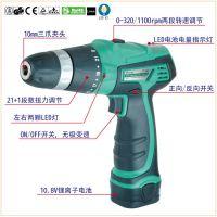 台湾宝工Pro'skit PT-1080F 10.8V 锂电池电钻 充电螺丝刀 起子