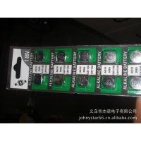 JS-4375 卡装AG10电池 纽扣电子 精装AG10电池