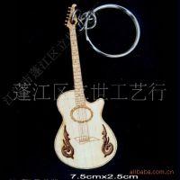 供应订做各类型吉他钥匙挂件 钥匙挂件可激光打标雕刻图纹 丝印