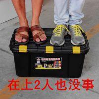 车载四合一双层整理箱  汽车多功能收纳盒 600储物箱