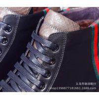 秋冬新款男士休闲加绒板鞋 时尚韩版潮鞋保暖加棉男鞋真皮招代理