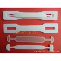乳白色塑料拎手.包装盒小拎手、彩盒塑料小拎手、礼品盒拎手
