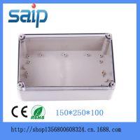 赛普供应优质150*250*100  塑料接线盒开关盒 防水端子接线盒