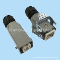 供应西霸士HDXBSCN重载连接器系列HDC-HA-003M/F或004M/F对接式